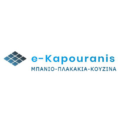 logo kapouranis final2 3