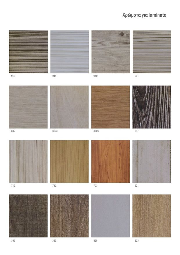 laminate2 colour