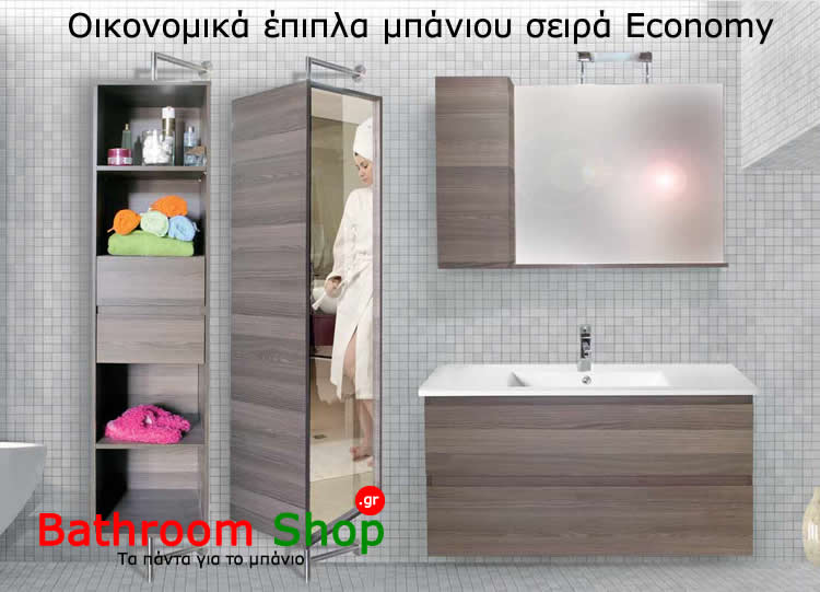 economy bathroom